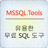 MSSQL.Tools - Useful SQL Tools