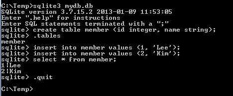 SQLite3 사용