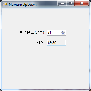 NumericUpDown 컨트롤