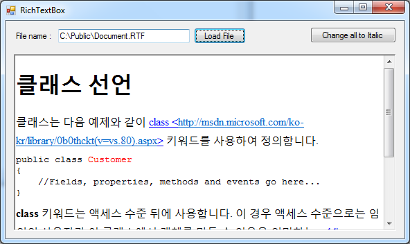 RichTextBox 컨트롤