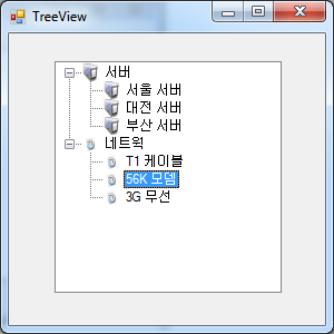 TreeView 컨트롤