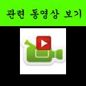 C# 유투브 강의